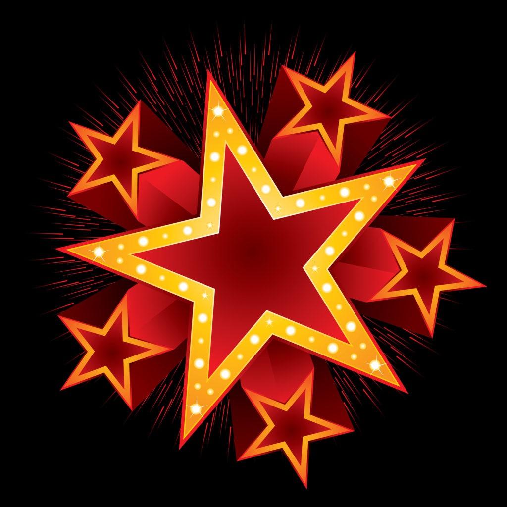 Звезды эстрады