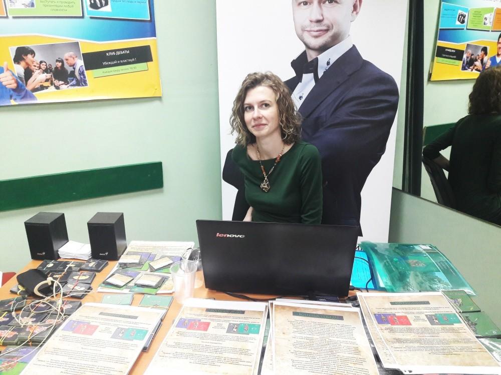 """Ролевая стратегическая игра """"Цивилизация"""""""