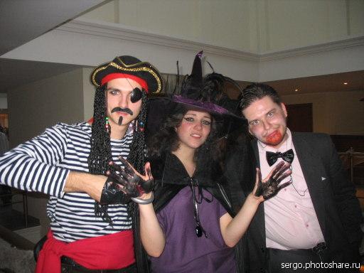 Хеллуин для частных лиц 2009