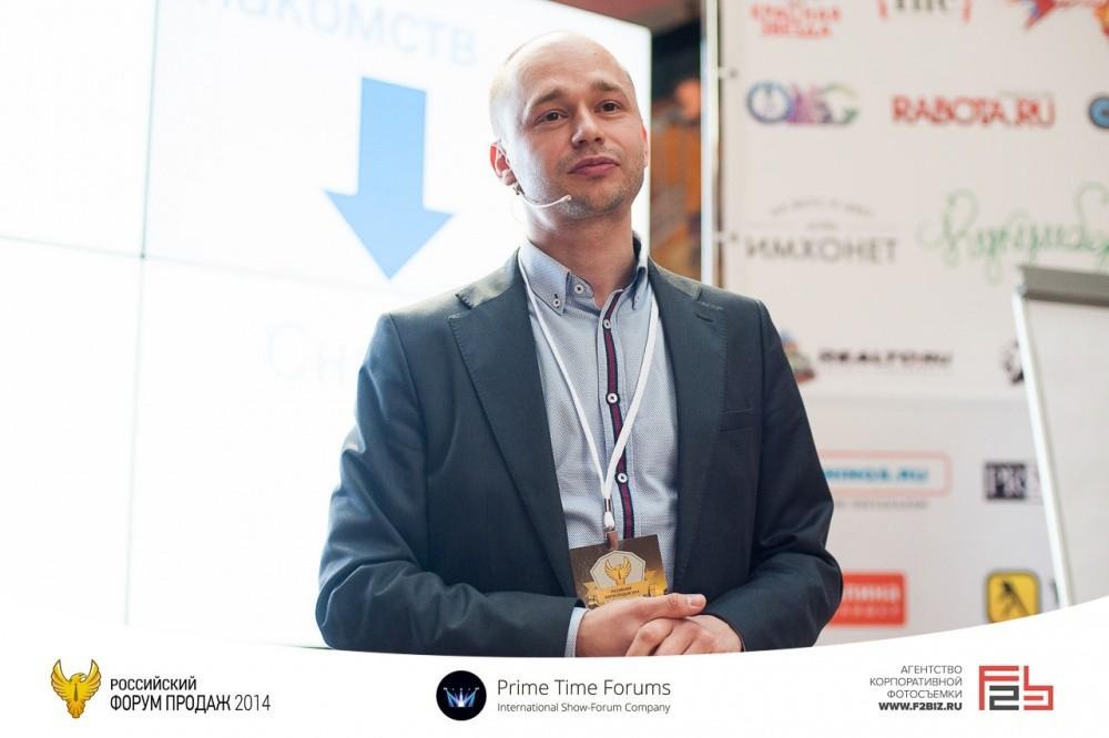 Международная премия «Предприниматель года 2015»