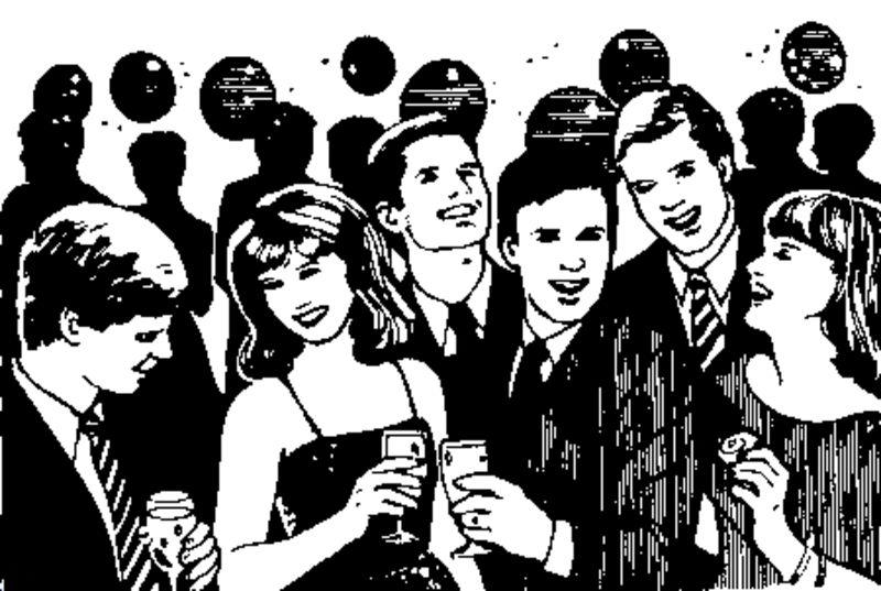 корпоративная вечеринка